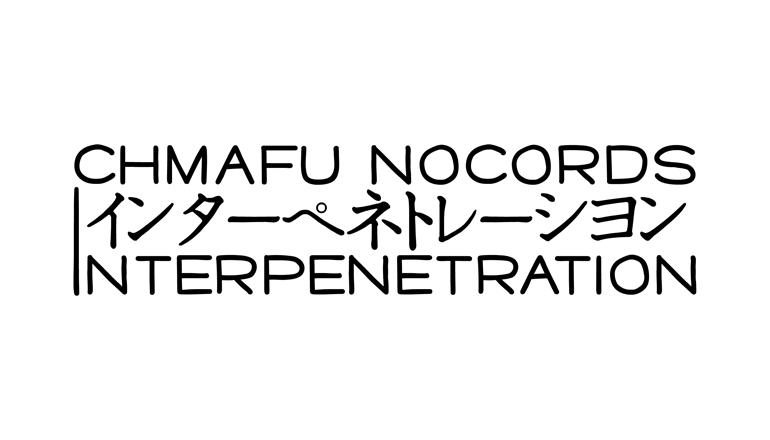 Interpenetration DJ Team